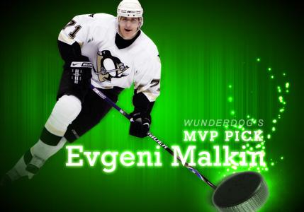 NHL MVP